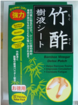 JapaneseBamboo Vinegar Detox Patch (32 pack)